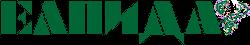 Лого - Ветеринарна клиника Елпида