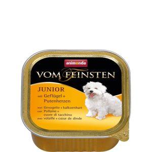 Animonda Vom Feinsten Junior Pate - птиче и пуешки сърца - пастет за подрастващи кученца - 150г